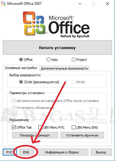 office3-3-3138158