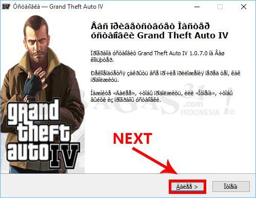 gtainstall-3847908
