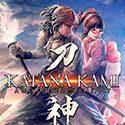 katanakami-2719234-8117309