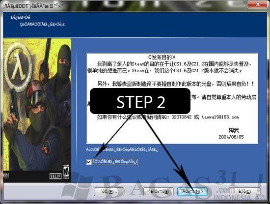 step2-7127360-8615107