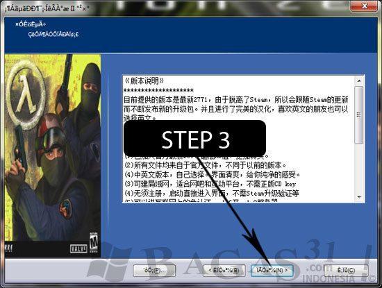 step3-4452448-1592287